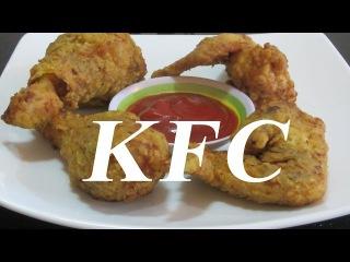 [GÀ CHIÊN KFC] cách làm Cánh & Đùi gà chiên giòn tuyệt ngon KFC tại nhà Chicken recipe
