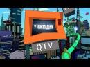 Невмируща Футурама на QTV