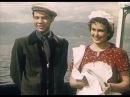 Богатырь идёт в Марто (1954) СССР