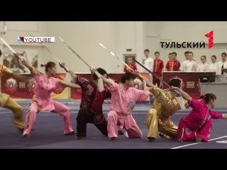 Как в Туле тренируются последователи шаолиньских монахов
