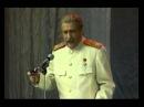 Геннадий Хазанов – Сталин пародия