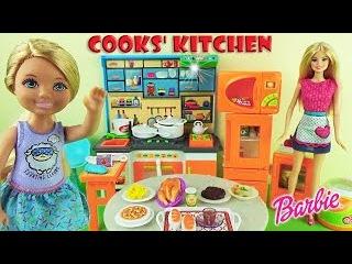 Барби повар Кухня для кукол Мультик для девочек Играем и готовим с Челси Barbie Cooks' ...