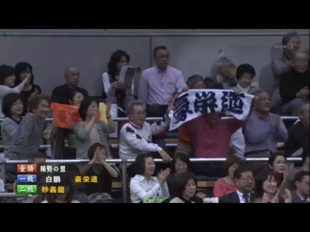 Harumafuji vs Goeido-23.03.16 日馬富士 VS豪栄道