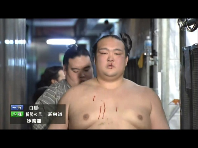 Harumafuji vs Kisenosato-24.03.16 日馬富士 VS稀勢の里