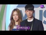 [TheSTAR] '멜론' 이성경-남주혁, '괜찮아 패션왕이야' 모델포스