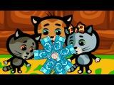 Деньги лепесточки - ТРИ КОТЕНКА - песенки для детей обучающие песни из мультфильмов