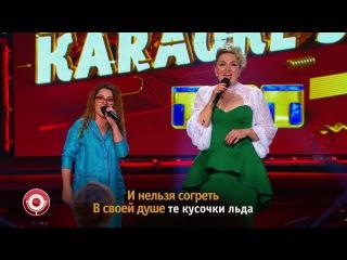 Comedy Club: Мария Кравченко и Надежда Ангарская (Леонид Агутин - Аэропорты)