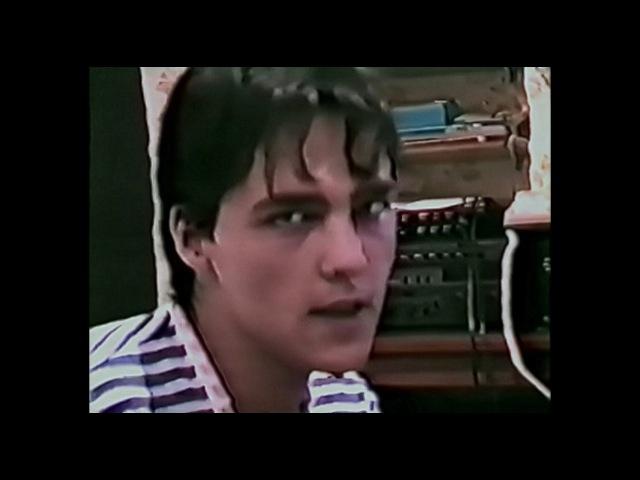 Юрий Шатунов Чужая боль 1993 08 играет на гитаре Смонтирован и восстановлен звук ReSTAVRaTor