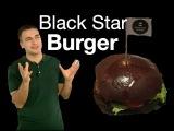 Пробуем Блэк Стар Бургер, Москва | Eating Black Star Burger , Moscow (Subtitles)