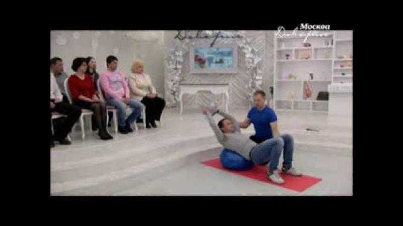 Упражнения при кифозе грудного отдела позвоночника(Александр Мирошников)