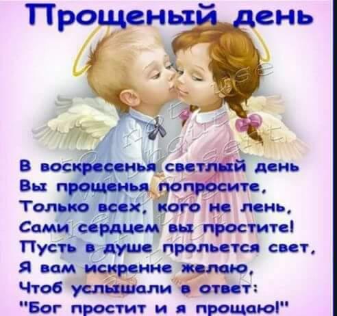 Любава Лекомцева   Москва