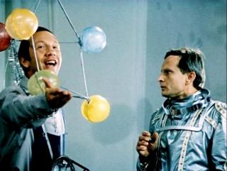 Эта весёлая планета. (1973).