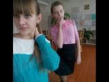 Оксана  и Вероника