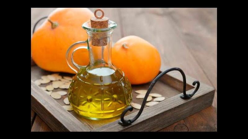 Масло тыквы рецепты самые полезные для здоровья масла