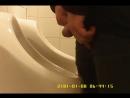 скрытая камера в мужском туалете
