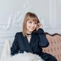 Кристина Лушникова