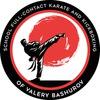 Школа каратэ и кикбоксинга им. Валерия Башурова