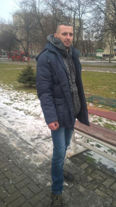 Василь Замелюк
