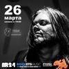 Василий К. Акустика | 26.03 | сердце