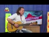 Владимир Скобцов. Братишка.