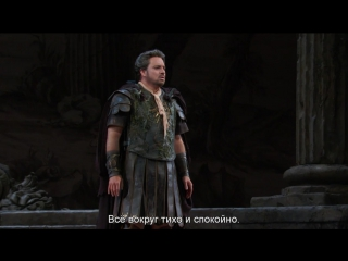 Metropolitan Opera - Wolfgang Amadeus Mozart Idomeneo (Нью-Йорк, ) - Акт I