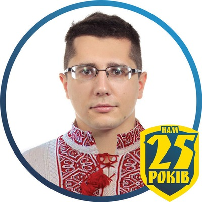 Вадим Кошель