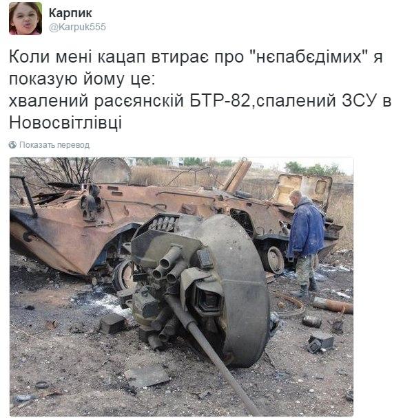 Российский полицейский открыл стрельбу по коллегам после того, как те сломали ему челюсть - Цензор.НЕТ 6662