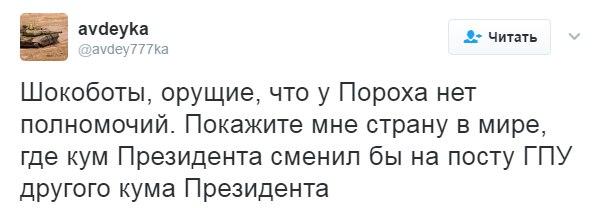 МИД Украины решил передать в Гаагу всю переписку с Москвой с начала войны - Цензор.НЕТ 9594