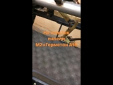 Шумоизоляция приборной панели Honda CR-V