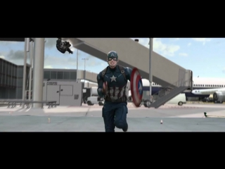 «Первый мститель: Противостояние» / Удаленная сцена