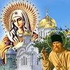 ТурКлуб Дивное Дивеево