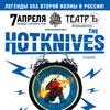 7.04.17 THE HOTKNIVES (UK) в Москве
