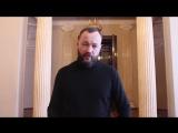 Обращение депутата ЗАКС Санкт-Петербурга Анохина А. Ю. к молодежи Санкт-Петербурга