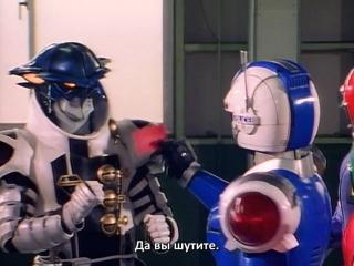 [FRT Sora] Gekisou Sentai Carranger - 16 [480p] [SUB]