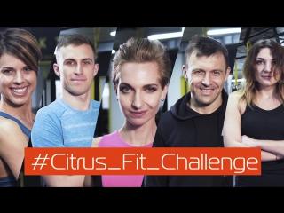 Citrus_Fit_Challenge
