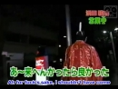 Hamada's 24 hour commercial batsu game