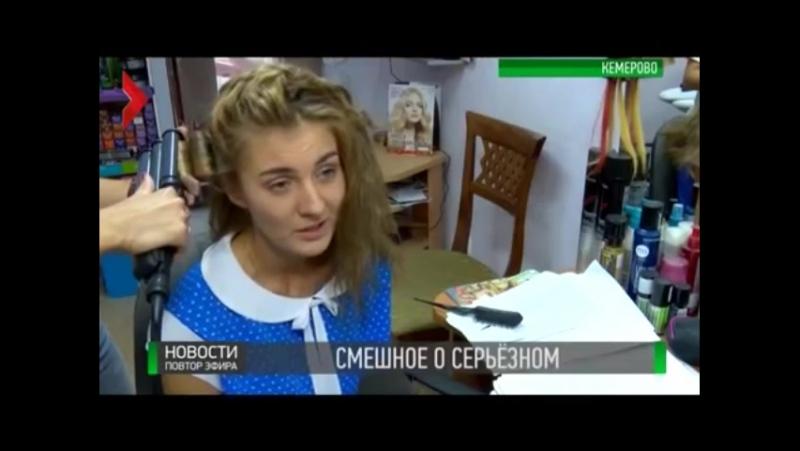Мой Город о премьере Призрак замка К.