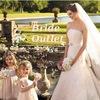 Bride Outlet-салон свадебных и вечерних платьев.