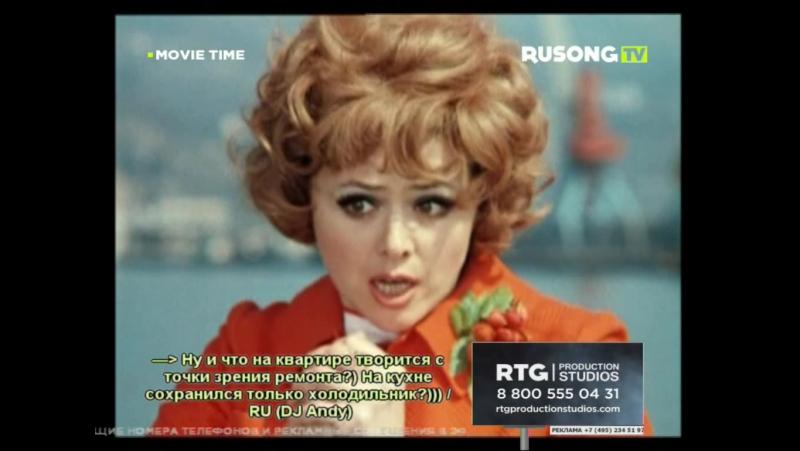 из к/ф иван васильевич меняет профессию - Теряют люди друг друга (Rusong TV) MOVIE TIME