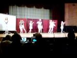 iowa  улыбайся танец