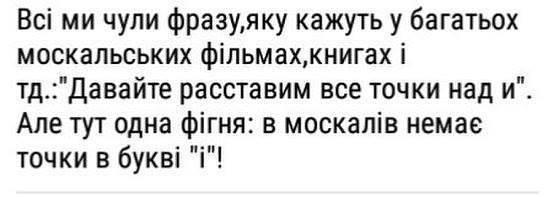Комедийный подход к прекращению огня на Донбассе нужно прекратить, - Климкин - Цензор.НЕТ 9838