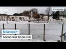 Остатки железного занавеса в немецкой деревне Мёдларойт - DailyDrone (2017) - Modlareuth, Бавария / Тюрингия