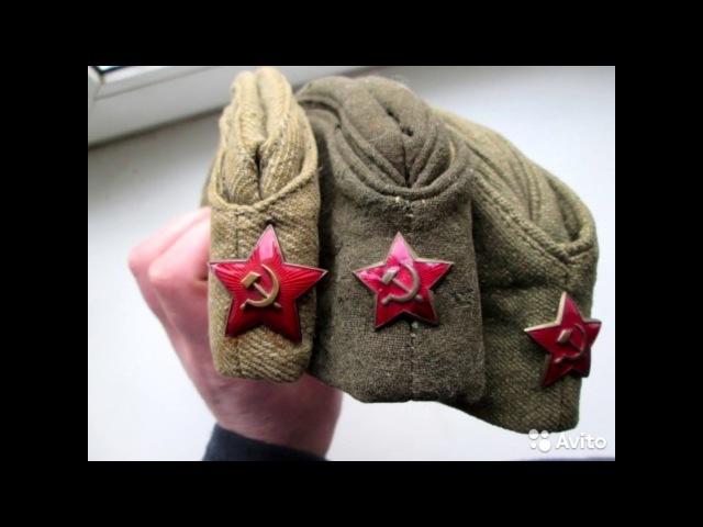 Собираем головные уборы на реконструкцию РККА - Как стать Красноармейцем 001