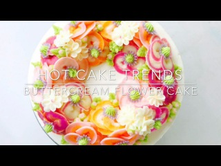( https://vk.com/lakomkavk) Pink Poppies Buttercream flower cake - how to make by Olga Zaytseva.