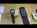 Smart Watch Gv18 Aplus чассть 2 ЭКСПЛУАТАЦИЯ