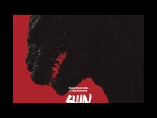 Годзилла: Возрождение / Shin Gojira (2016) Трейлер HD