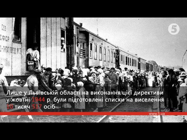 19.10.1947 - почалася наймасовіша депортація українців у Сибір