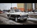 КРУТОЙ ТЮНИНГ Волга ГАЗ 21 385 л с Обзор от Лиса Рулит