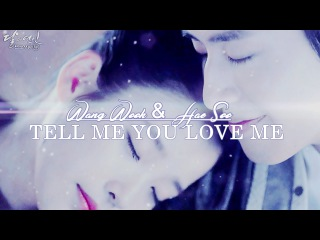 WANG WOOK HAE SOO - Tell me you love me just one time ll Moon Lovers