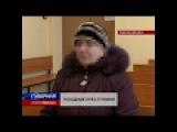 Голодная 70-летняя жительница Ивановской области, укравшая у соседей еду, получи ...